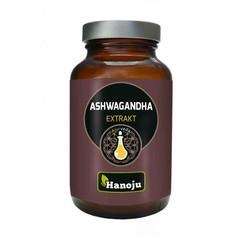 Hanoju Ashwagandha 4:1 extract 300 mg (180 capsules)