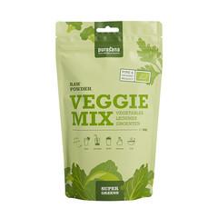 Purasana Veggie mix raw powder (200 gram)