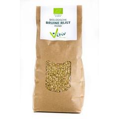Vitiv Rijst bruin rond (1 kilogram)