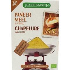 Joannusmolen Paneermeel eerste keuze (300 gram)
