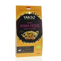 Yakso Bambu ayam pedis tangy chicken (90 gram)