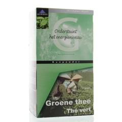Jacob Hooy Groene thee zakjes (50 zakjes)