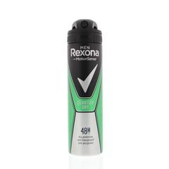 Rexona Men deodorant spray dry quantum (150 ml)
