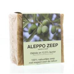 Aleppo Verilis aleppo zeep (200 gram)