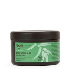 Najel Aleppo zeep scrub zwart eucalyptus (180 gram)