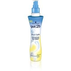 GOT2B Beach babe saltspray haarspray (200 ml)