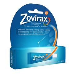 Zovirax Zovirax tube (2 gram)