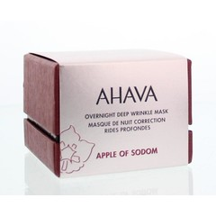 Ahava Overnight deep wrinkle mask (50 ml)