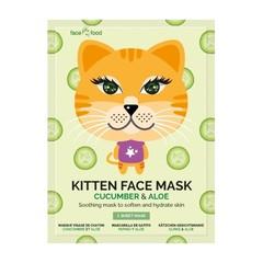 Montagne Kitten sheet face mask cucumber & aloe (1 stuks)