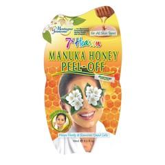 Montagne 7th Heaven gezichtsmasker manuka honey peel-off (10 ml)