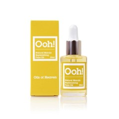 Ooh! Marula face oil vegan (30 ml)