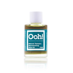 Ooh! Tamanu face oil vegan (15 ml)