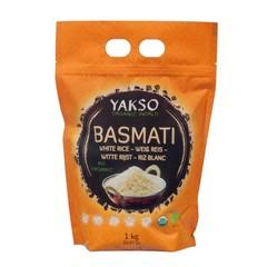Yakso Basmati rijst wit (1 kilogram)