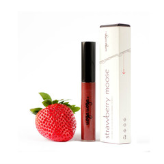 Uoga Uoga Lipgloss strawberry bio (7 ml)