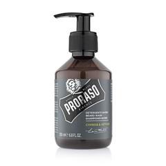 Proraso Baard shampoo cypres & vetyver (200 ml)