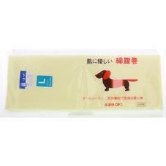 Terrasana Haramaki maag/nierwarmer large (1 stuks)