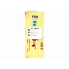 Terrasana Haramaki maag/nierverwarmer XL (1 stuks)