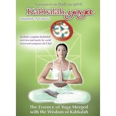 Orange Planet Kabbalah yoga advanced DVD (1 stuks)