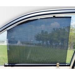 Jippies Zonnescherm voor auto (1 stuks)