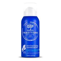 Treets Revitalising ceremonies foaming shower gel (75 ml)