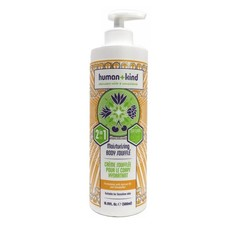 Human+Kind Body souffle vegan in pompfles (500 ml)