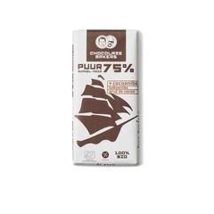 Chocolatemakers Tres hombres 75% cacaonibs bio (85 gram)