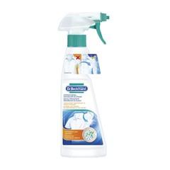 Beckmann Prewash deodorant & zweet (250 ml)