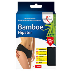 Lucovitaal Bamboe hipster maat S (1 stuks)