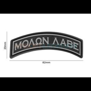 JTG Molon Labe Tab Rubber Patch Black