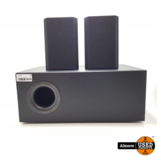 Jamo 2.1 Speaker Set SAT25