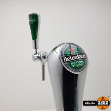 Heineken taparm Heineken taparm