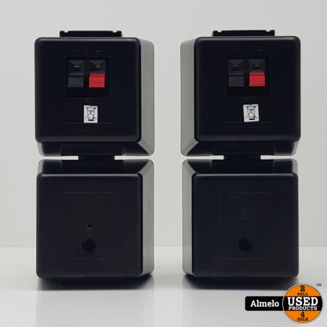 Skytronic ADX-2995 Speaker Set