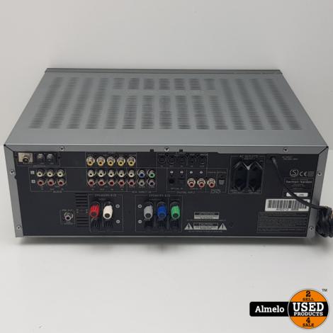 Harman/Kardon AVR130/230 5.1 Surround Receiver