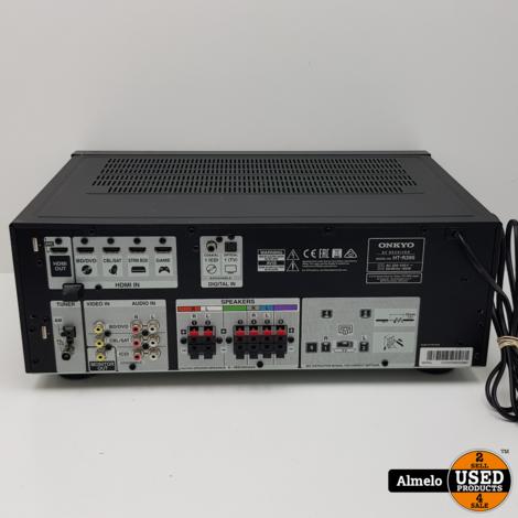 Onkyo HT-S3800 set met de HT-R395 AV Receiver en de HTP-395 Luidsprekersysteem
