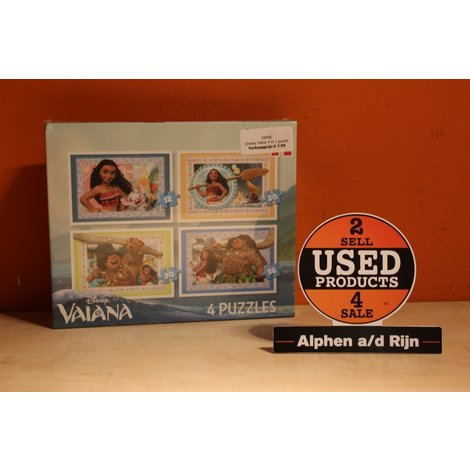 Disney Viana 4 in 1 puzzle