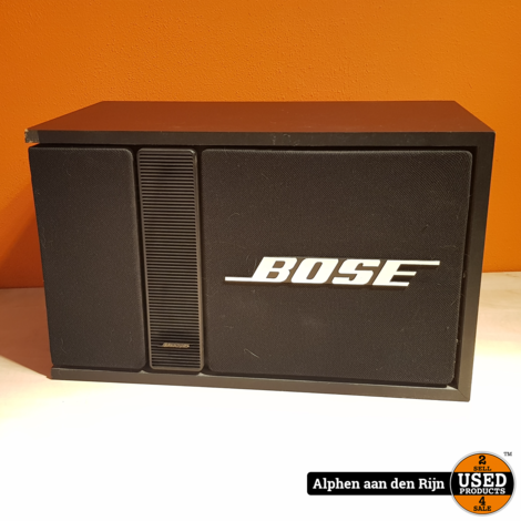 Bose monitor-ii speaker set