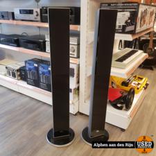 JBL CST55 zuilspeakers