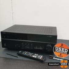 Yamaha HTR-4069 RX-V481 Versterker | Streaming | 4K