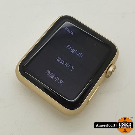 Apple Watch Series 7000 | Apple Smartwatch