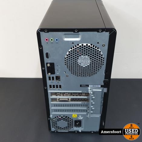 HP Gaming PC i7-8700 | GTX1060 3GB | 500GB + 1TB HDD