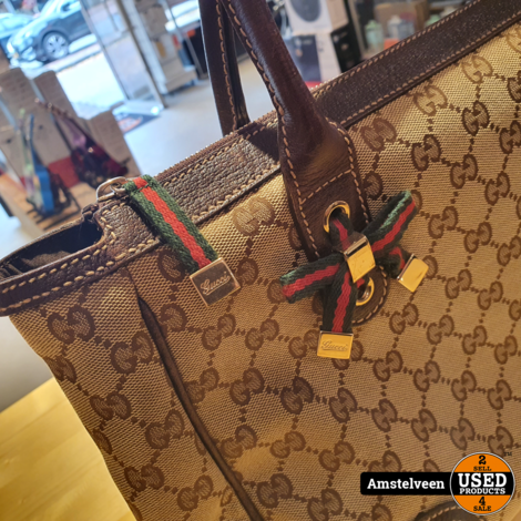 Gucci Monogram Medium Princy Tote Dark Brown 177052 | Nette Staat