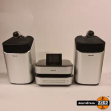 Philips Philips MCD 900/12 HiFi dvd Player (2 Speakers) | Nette Staat