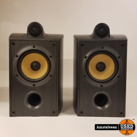 Sony SS-X30ED 120W Speakers | Nette Staat