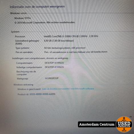 Lenovo ThinkPad T450 20BU 256GB SSD | Nette Staat