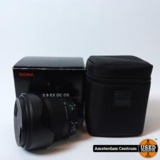 Sigma SIGMA 17-50MM F/2.8 EX DC HSM Nikon Objectief | ZGAN