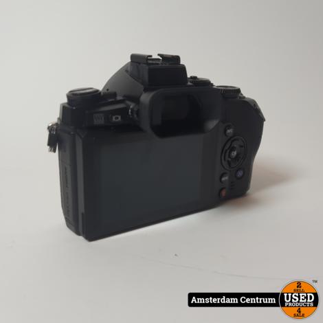 Olympus OM-D E-M1 incl. ED 75-300mm f/4.8-6.7 II | In doos