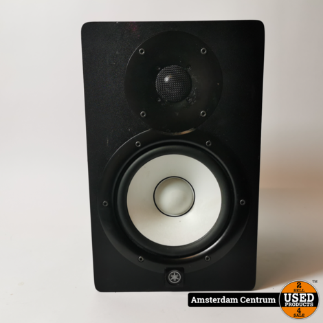 Yamaha HS7 Actieve Studiomonitor | Incl. garantie