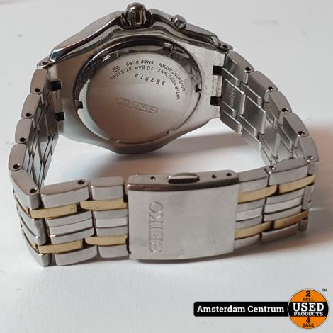 Seiko KINETIC 5M62-0CB0 Goud Heren Horloge | Incl. garantie