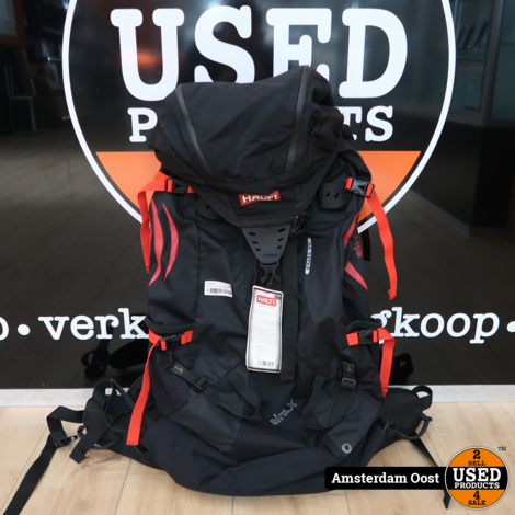 Halti Airlite 6 60L Backpack | Nieuw