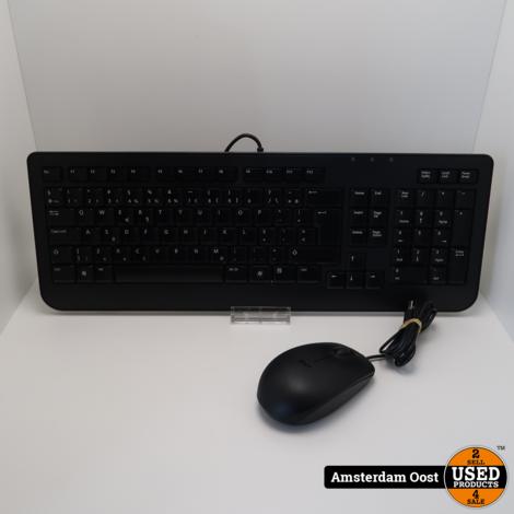 Dell SK8185 Toetsenbord + muis | in Nette Staat